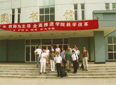hospital in china